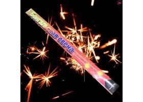 Бенгальские огни TKF070