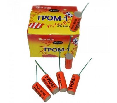 Петарды Гром-1 FPP205