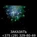 Фейерверк Ферентина FFW2031-100