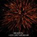 Фейерверк Король небес FP-B308