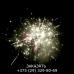 Фейерверк Королевский салют FP-B325