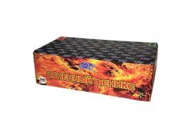 Огненный феникс FP-B120