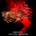 Фейерверк Сатурн FFW2030-49