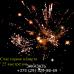 Фейерверк Счастливая планета FP-B101