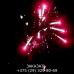 Фейерверк Стрелы Амура FP-B350