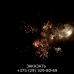 Фейерверк Танец огней FP-B113