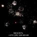 Фейерверк Янтарный закат FP-B105